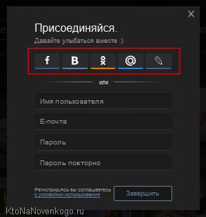 регистрация в уapx