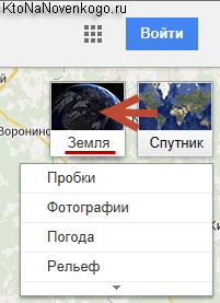 Переключение Земля и Спутник