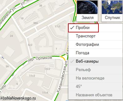 Пробки в Гугл Картах