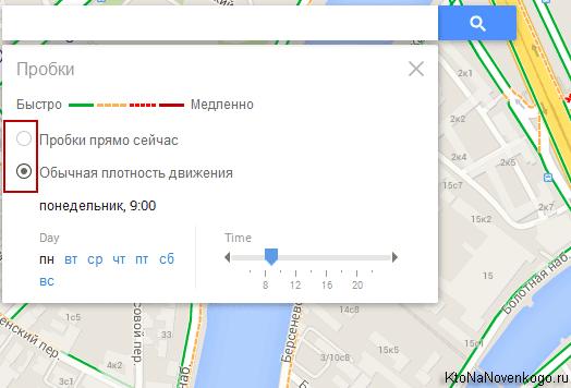 Прогноз дорожной ситуации на Гугл картах