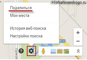 Поделиться найденным местом в Гугл Мапс