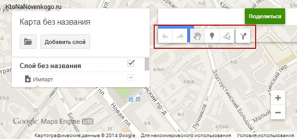 Как создать новую карту в Гугле