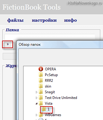 Как преобразовать документ Word (doc) в PDF файл, а так же конвертировать его в FB2