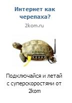 Создание эффективных объявлений для таргета Вконтакте и подготовка сайта или сообщества к приему потока посетителей
