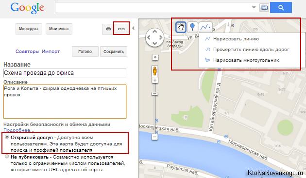 Как создать карту и добавить ее на сайт