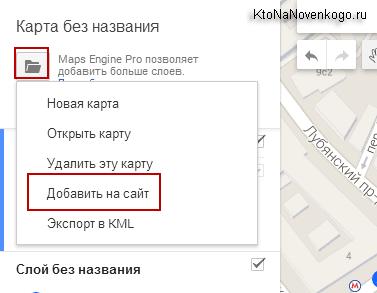 Как добавить карту на сайт