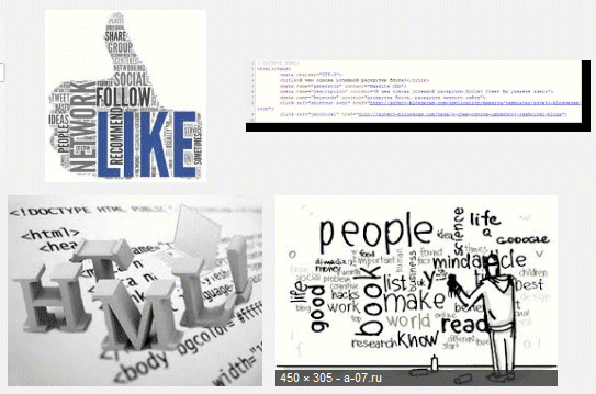 Что такое тег, советы по тегам, итд - YouTube