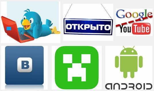 Коллаж из логотипов разных аккаунтов