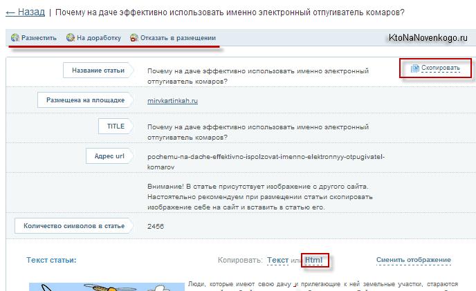 Грамотное продвижение сайта в буржунете раскрутка сайта поисковое продвижение достоинства