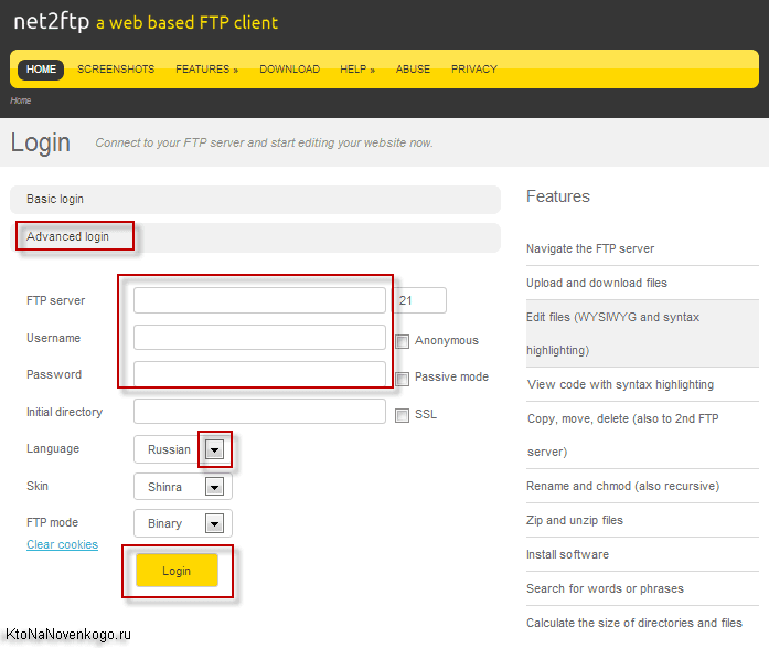 Онлайн FTP клиент Net2ftp и Google Alerts — полезный сервисы для вебмастеров