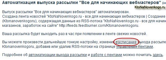joomla рассылка rss