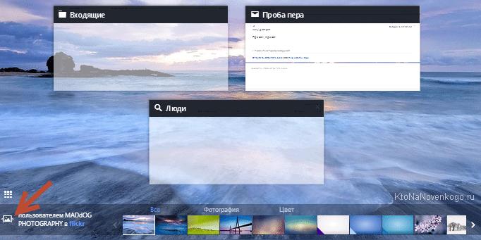 Обновленная бесплатная почта Yahoo Mail, создание, продвижение и заработок на сайте