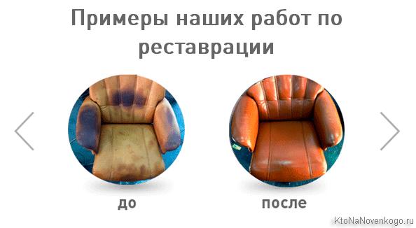 Пример использования сравнений на приземляющей странице