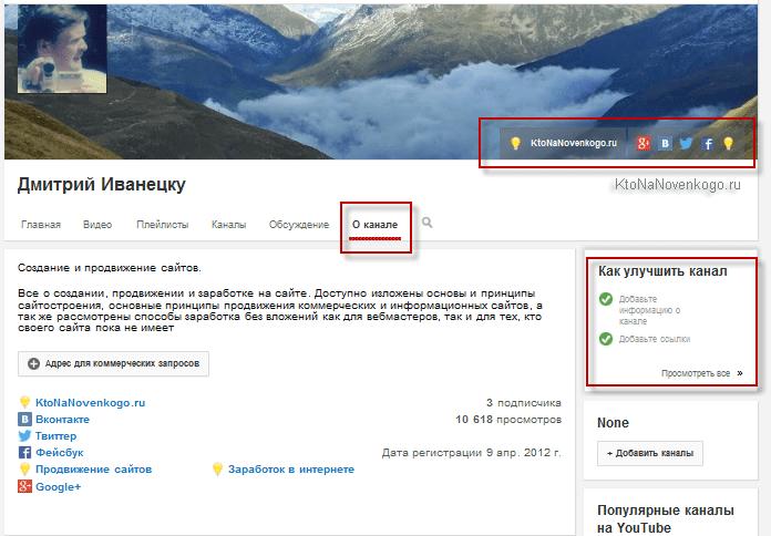 Где будут отображаться пользовательские ссылки