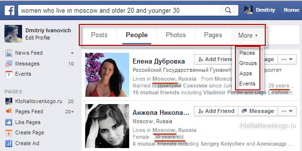 социальный поиск Facebook