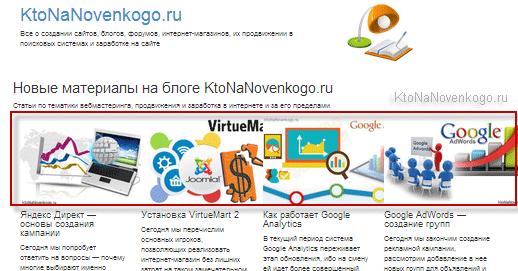 Макет сайта, в который надо добавить отзывчивость изображениям