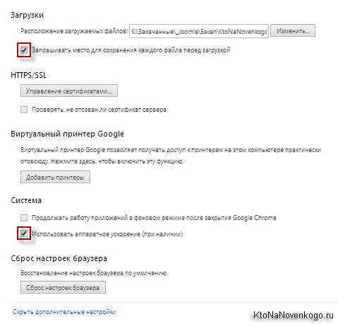 Как Сделать Чтобы В Firefox Показывалась Скорость Загрузки Страницы