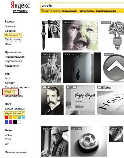 Фильтры Яндекс поиска по картинкам