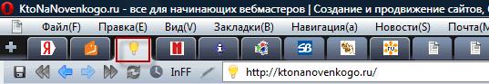 Фавикон для сайтов