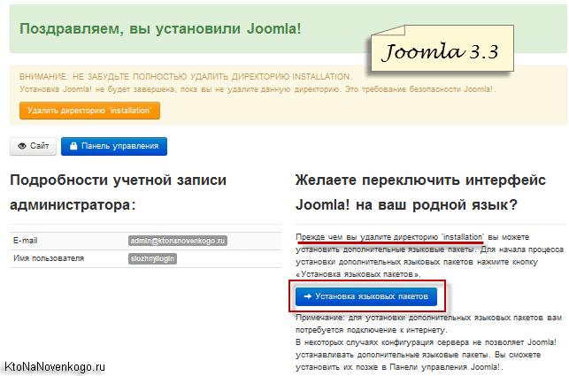 Сколько стоит сделать сайт на джумле интернет магазин оплата банковской картой как сделать