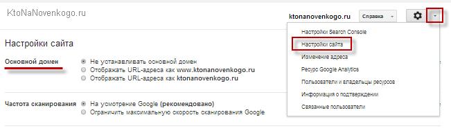 Гугл вебмастер — инструменты Search Console (Google Webmaster)