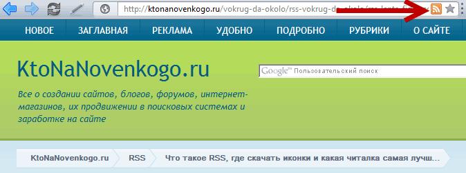 Как сделать вывод новостей с rss на свой сайт как дать админку на хостинге serva4ok в css