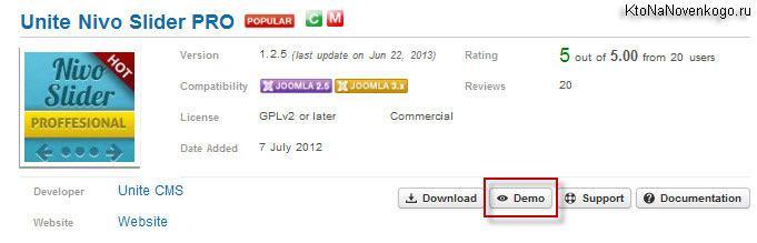 Поиск jQuery Slideshow среди расширений для Joomla
