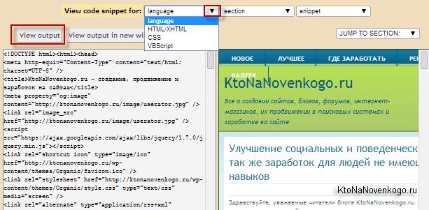 Визуальный редактор PractiCode