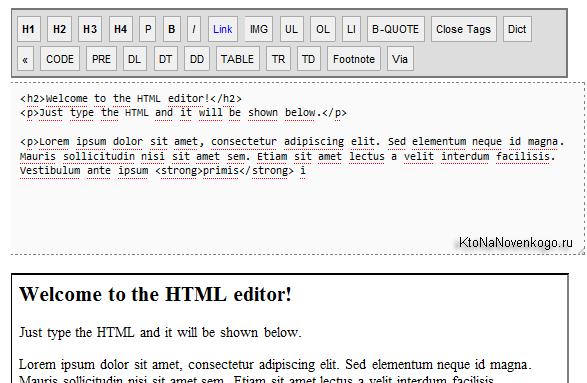Простейший Html редактор Online HTML Editor