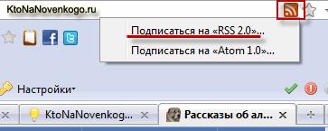 RSS лента, новости или канал для пункта меню Joomla
