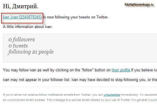 Перейти на страницу человека в Твиттере кликнув по его имени