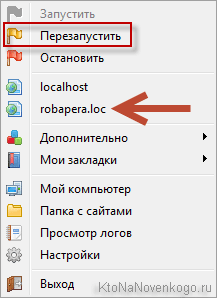 Локальный сервер для сайта на пк ucoz.создание сайтов.обучающий курс.[2010г.] торрент