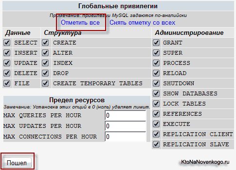 Как проверить регистрацию пользователя сайта на локальном хостинге движок для сайта на народе