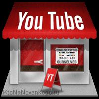 Выбор тематики канала на youtube