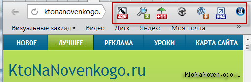 Расширения в окне Яндекс Браузера