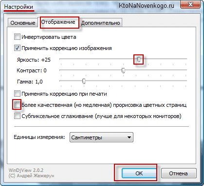 Как Открыть Djvu Файл На Компьютере - фото 10