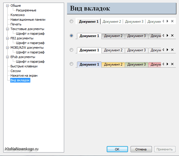 Каким форматом можно заменить еpub