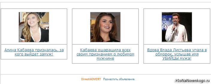 Как будет выглядеть тизеры на вашем сайте