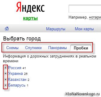 Яндекс карты — возможности, народная карта, использование API-конструктора и вставка Yandex Maps на свой сайт