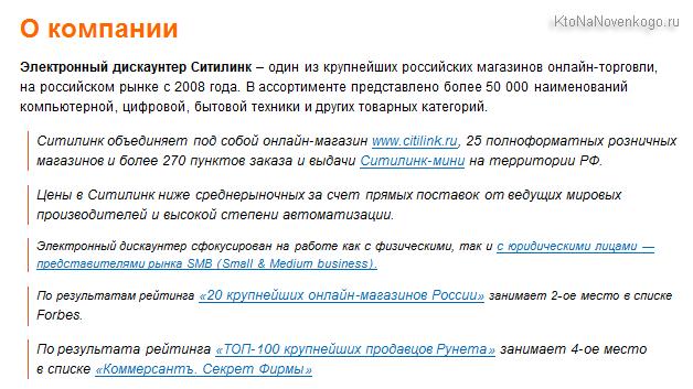 Оценка асессорами Яндекса наличия информации о компании