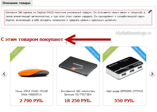 Full Moguta.CMS — полнофункциональная версия нового движка интернет-магазина и ее отличия от базовой
