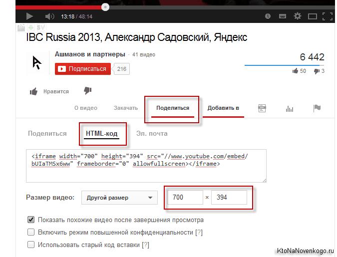 Как сделать веб окно с роликом на своем сайте бесплатное создание сайтов ташкент