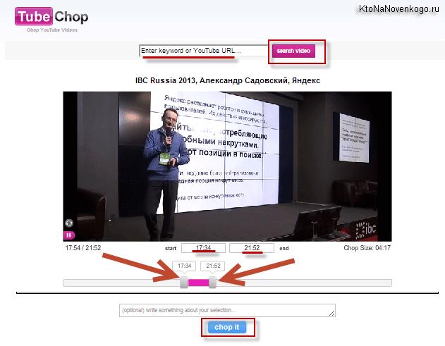 Как инициировать просмотр видео с Youtube не с начала, а с нужного места (при передаче ссылки на ролик или вставке на сайт)
