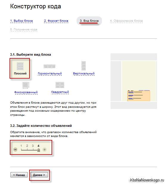 Дать объявление в поисковой системе яндекс за 10 долл частные объявления запчасти москвич 2140