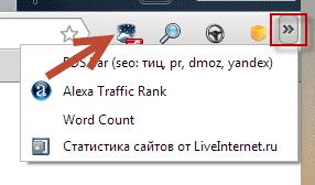 Где находится панель с расширениями в Яндекс Браузере