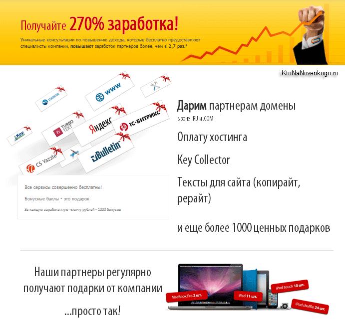 Что такое Яндекс — почему он называется именно Яндексом