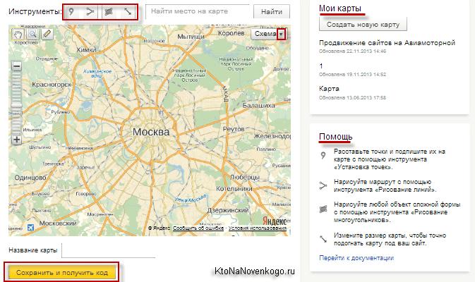 API конструктор Яндекс карт