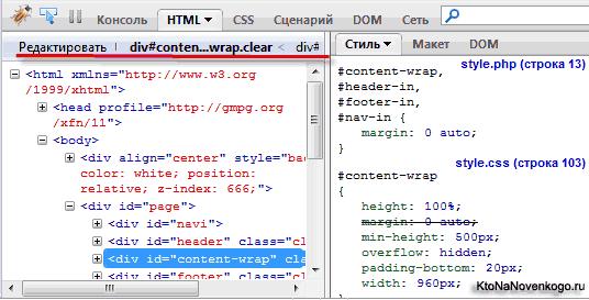 Панель ФайерБага в браузере