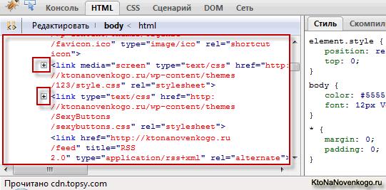 Как работать с HTML кодом в Firebug