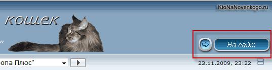 Модули JFusion для вывода сообщений с форума на сайте, а так же создание кнопки в SMF для возврата в Джумлу